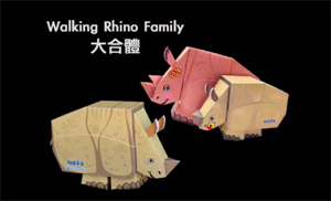 Walking Rhino Family